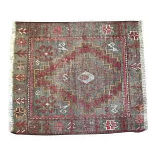 Vintage Flat Weave Rug - 2′7″ × 3′