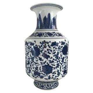 Chinese Chinoiserie Blue & White Porcelain Vase