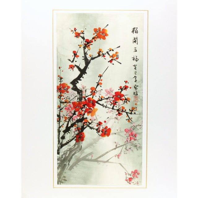 Chinese Red Plum Blossoms Silk Serigraph - Image 4 of 5