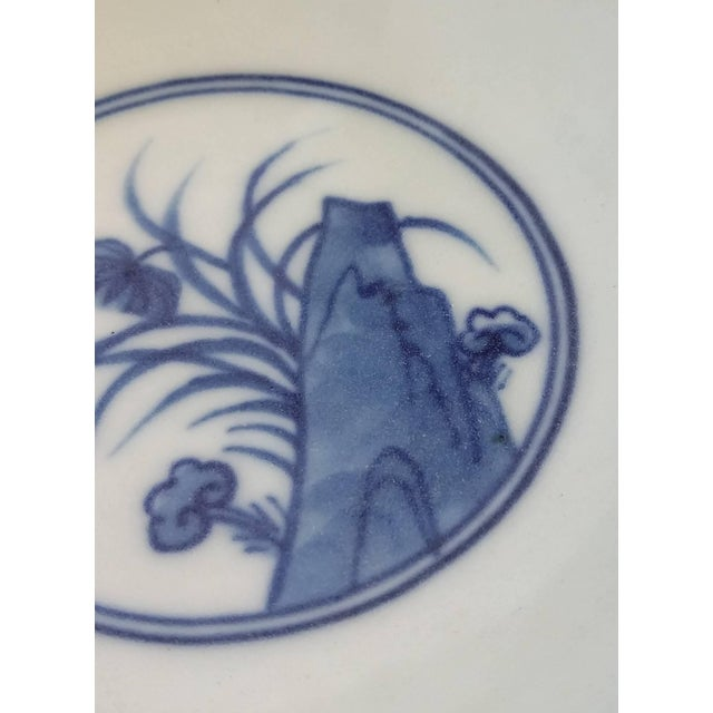 Chinese 1930's Blue and White Rice Bowl - Image 6 of 6