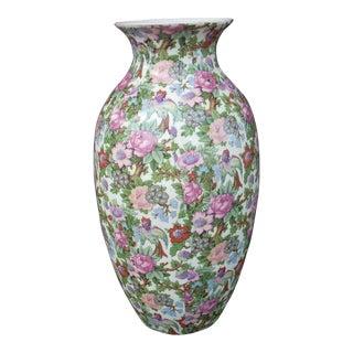 Crown Ducal Ware Chintz Vase