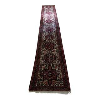 Authentic Handwoven Persian Runner Rug
