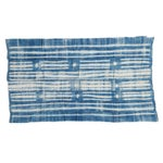 """Image of Vintage African Textile Throw - 2'11"""" X 5'1"""""""