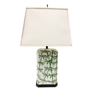 1970s Palm Tree Table Lamp