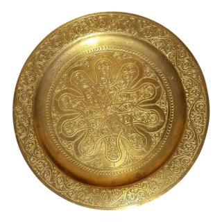 Engraved Brass Serving Plate
