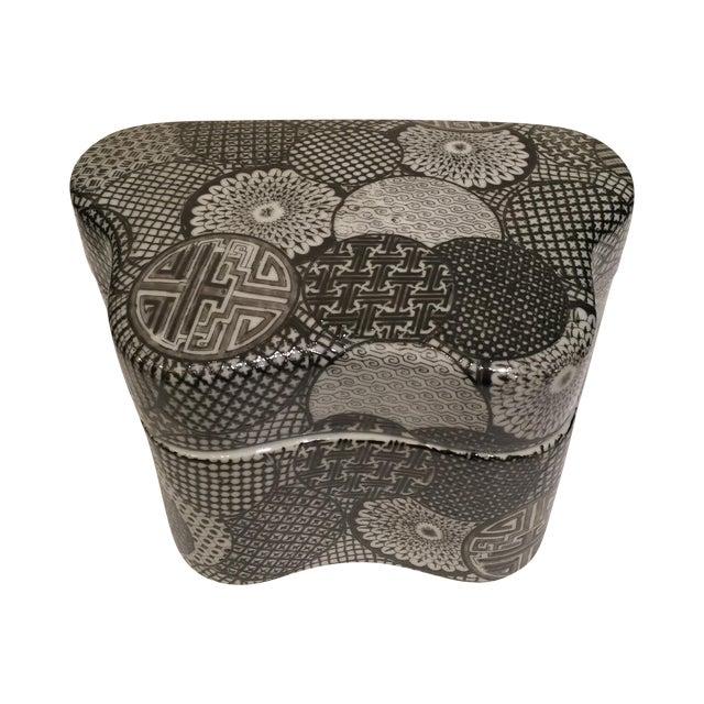 Ceramic Modern Graphic Pattern Box - Image 1 of 5