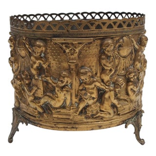 Small 19c Brass Repousse Jardiniere with Liner