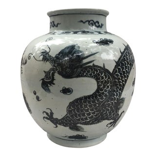 Chinese Black & White Dragon Vase