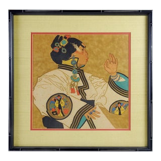 Daniel Groesbeck Tibetan Temple Dancer Serigraph