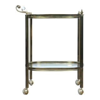 Mid-Century Gold-Tone Bar Cart