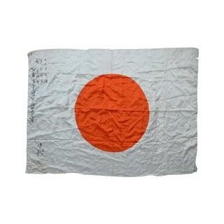 Captured Japanese WWII Rising Sun Battle Flag