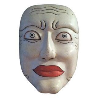 Vintage Japanese Carved Noh Mask