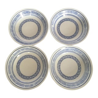 Blue and White Greek Key Williams Sonoma Bowls Set of 4