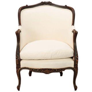 20th Century Finely Carved French Louis XV Style Bergere Armchair