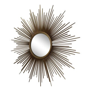 French 1950s Style Starburst Gilt Mirror