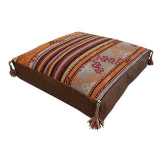 Turkish Hand Woven Floor Cushion Cover - 30″ X 30″