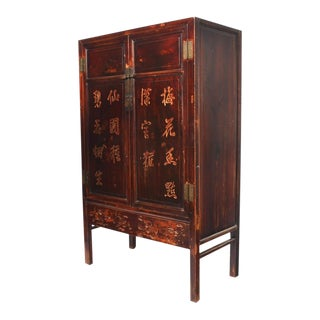 Late Qing Dynasty Chinese Carved Hanzi Wardrobe Cabinet