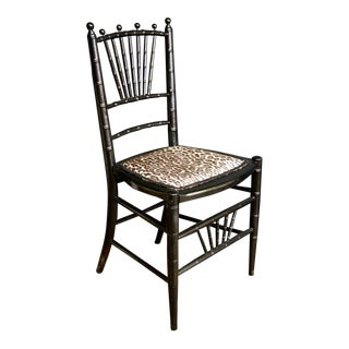 Antique Black Leopard Chiavari Chair