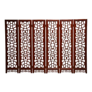 Chinese Six-Panel Rosewood Carved Lattice Screen