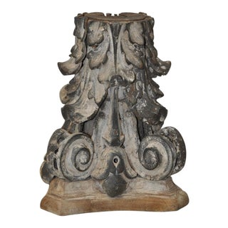 19th C. Cast Iron & Wood Corinthian Column Capital