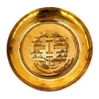 Double-Happiness Brass Ashtray