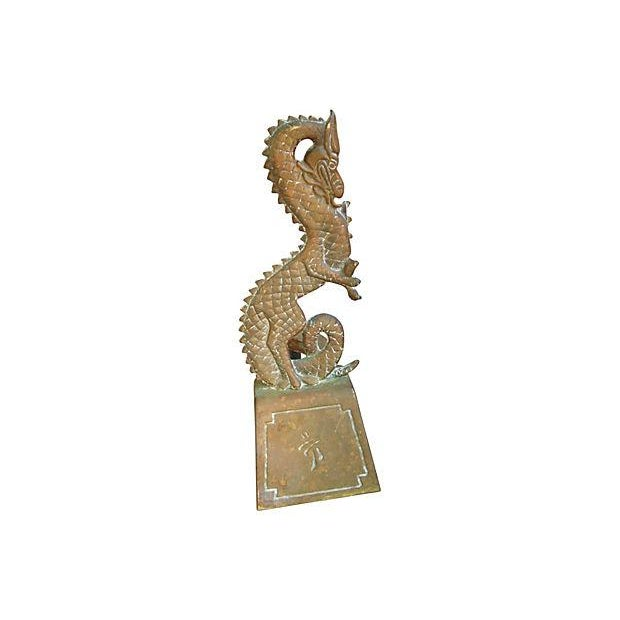 1930s Brass Dragon Fireplace Andirons - Pair - Image 4 of 5