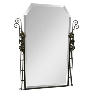 French Art Deco Hammered Steel Mirror