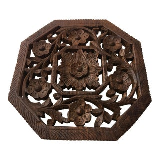 Vintage Hand-Carved Wood Trivet