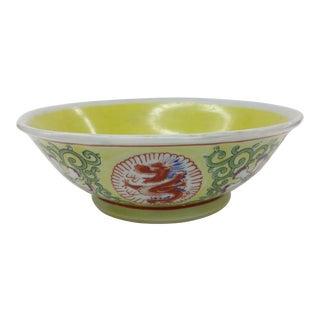 Vintage Chinese Yellow Porcelain Bowl