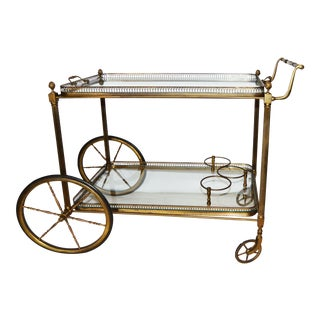 Vintage French Mid-Century Bar Cart