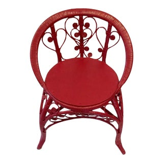 1960s Rattan Peacock Curl Accent Chair