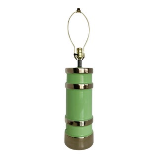 Gilt Ceramic Table Lamp