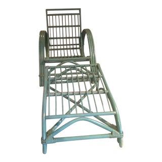 Vintage Ficks Reed Rattan Bamboo Lounge Chair & Ottoman