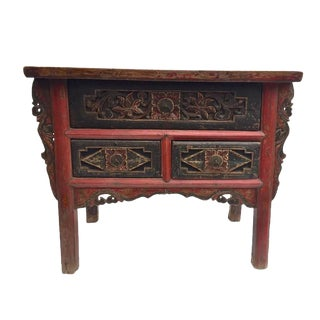 Antique Tibetan Altar Console Table 3 Drawer Chest
