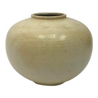 Vintage Asian Vase