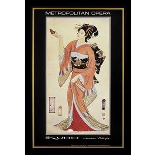 "Muramasa Kudo ""Metropolitan Opera"" Framed Print"