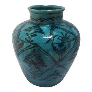 Antique Persian Ceramic Vase