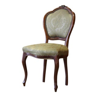 French Style Brass Trimmed Chair