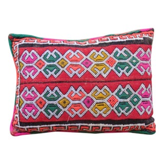 Moroccan Berber Wool Pillow