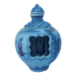 Vintage Three Dimensional Perfume Bottle