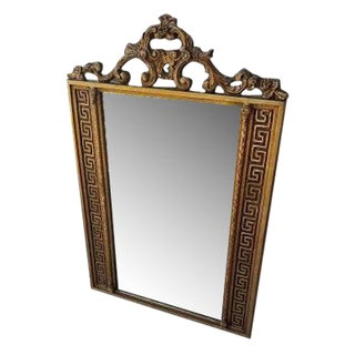 Giltwood Greek Key Vintage Console Mirror