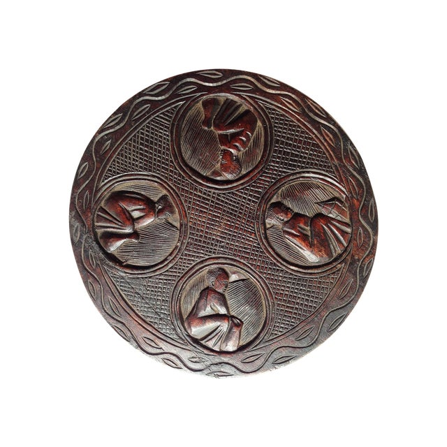 African Carved Wood Medallion - Image 1 of 4