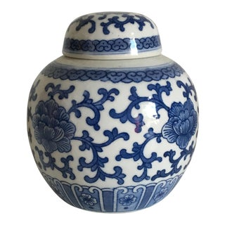 Little Blue & White Chinese Ginger Jar