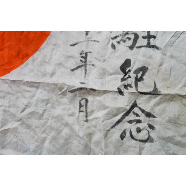 Captured Yokohama 1946 Japanese Rising Sun Flag - Image 3 of 10