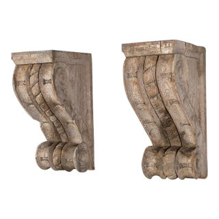 Pair Antique French Wall Brackets Corbels circa 1850