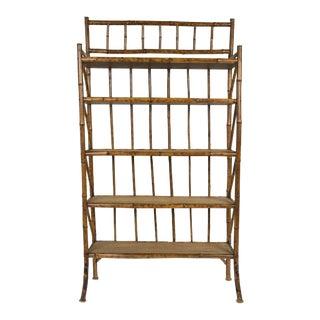 Vintage Bamboo Shelving Unit