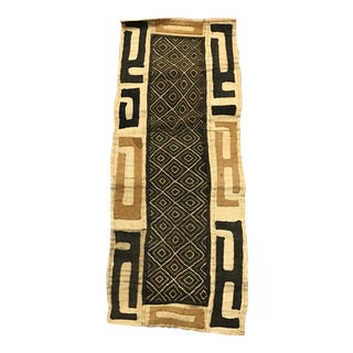 "African Tribal Art Handwoven Kuba Cloth Panel - 15.25"" x 38.5"""