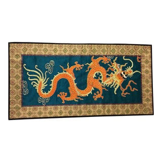 """Chinese Silk Embroidered Tapestry - 15"""" x 30"""""""