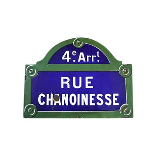 Paris - 4th Arrondissement Street Sign