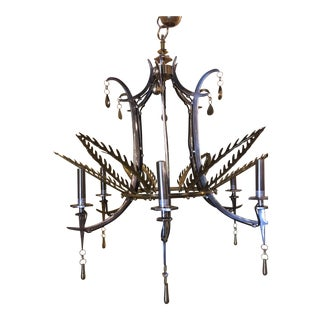 Brass and Stainless Steel Mid-Century Chandelier